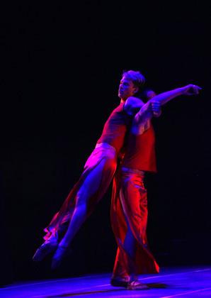 Bovim Ballet